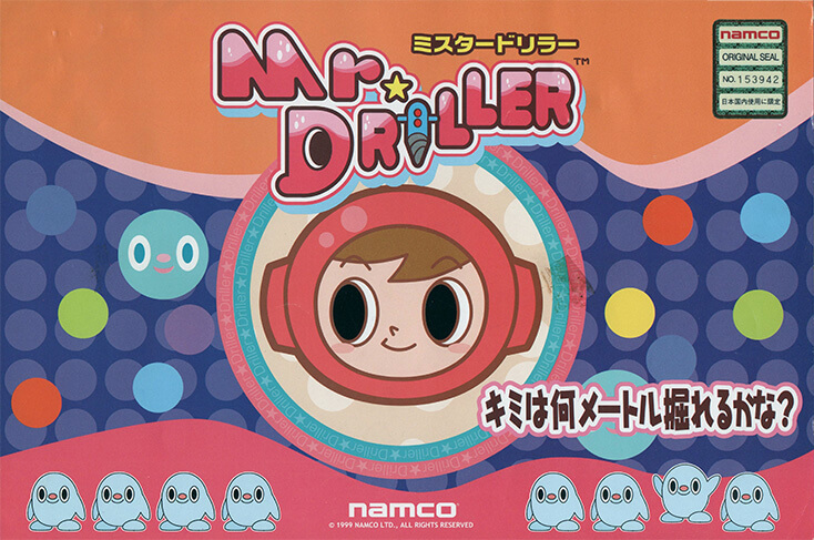Mr Driller Japanese Arcade Marquee Front